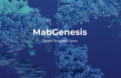 大学発ベンチャーの「起源」(28) MabGenesis