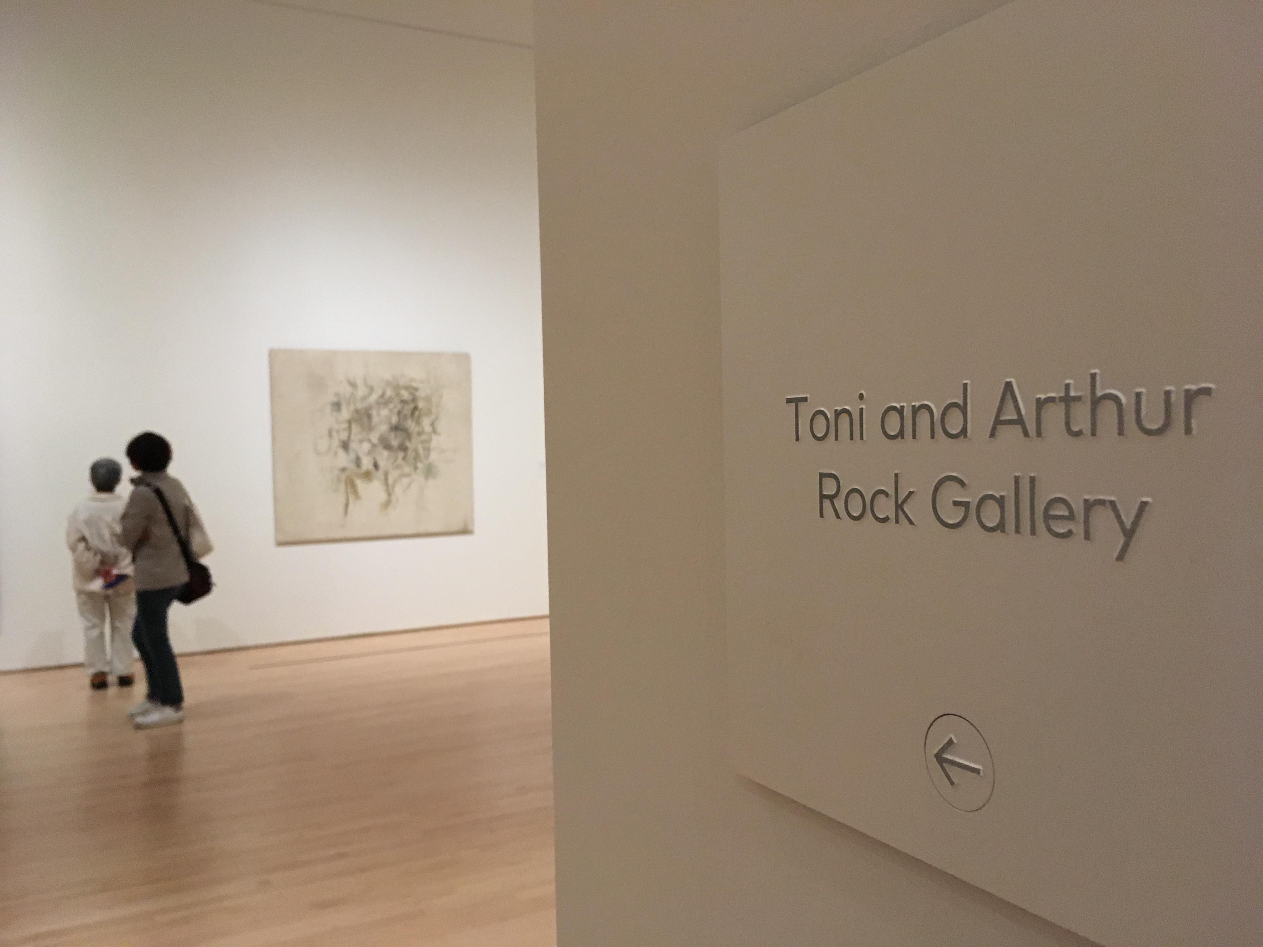 【米国ベンチャーM&A】伝説のベンチャーキャピタリストとサンフランシスコ現代美術館