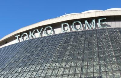三井不動産のTOBが成立した東京ドーム、通期は160億円の最終赤字