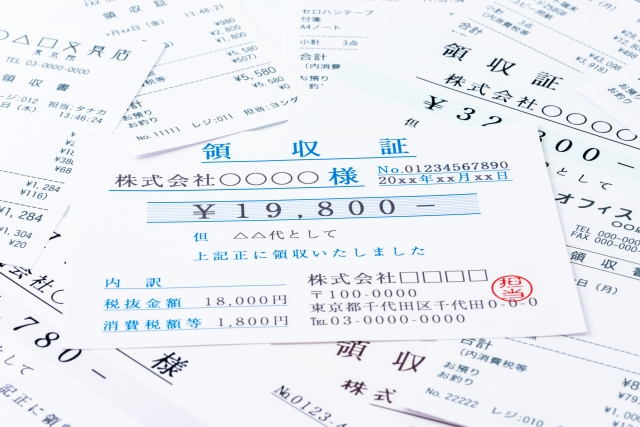 【会計コラム】令和3年度税制改正|電子帳簿等保存制度
