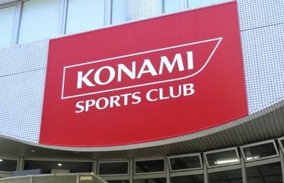 スポーツクラブ大量閉店…「コナミ・ショック」の波紋