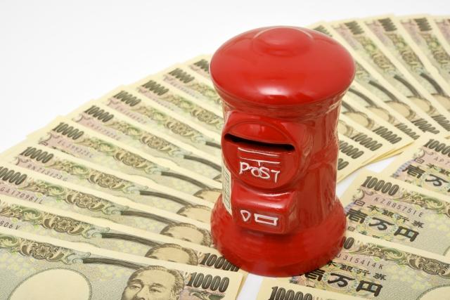 【日本郵政】日本最大の企業グループが嵌ったM&Aの陥穽
