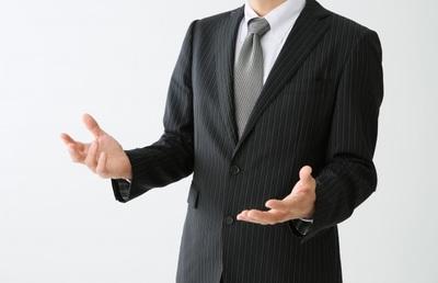 【法律とM&A】二段階買収案件の株式取得価格決定申立てに関する裁判例