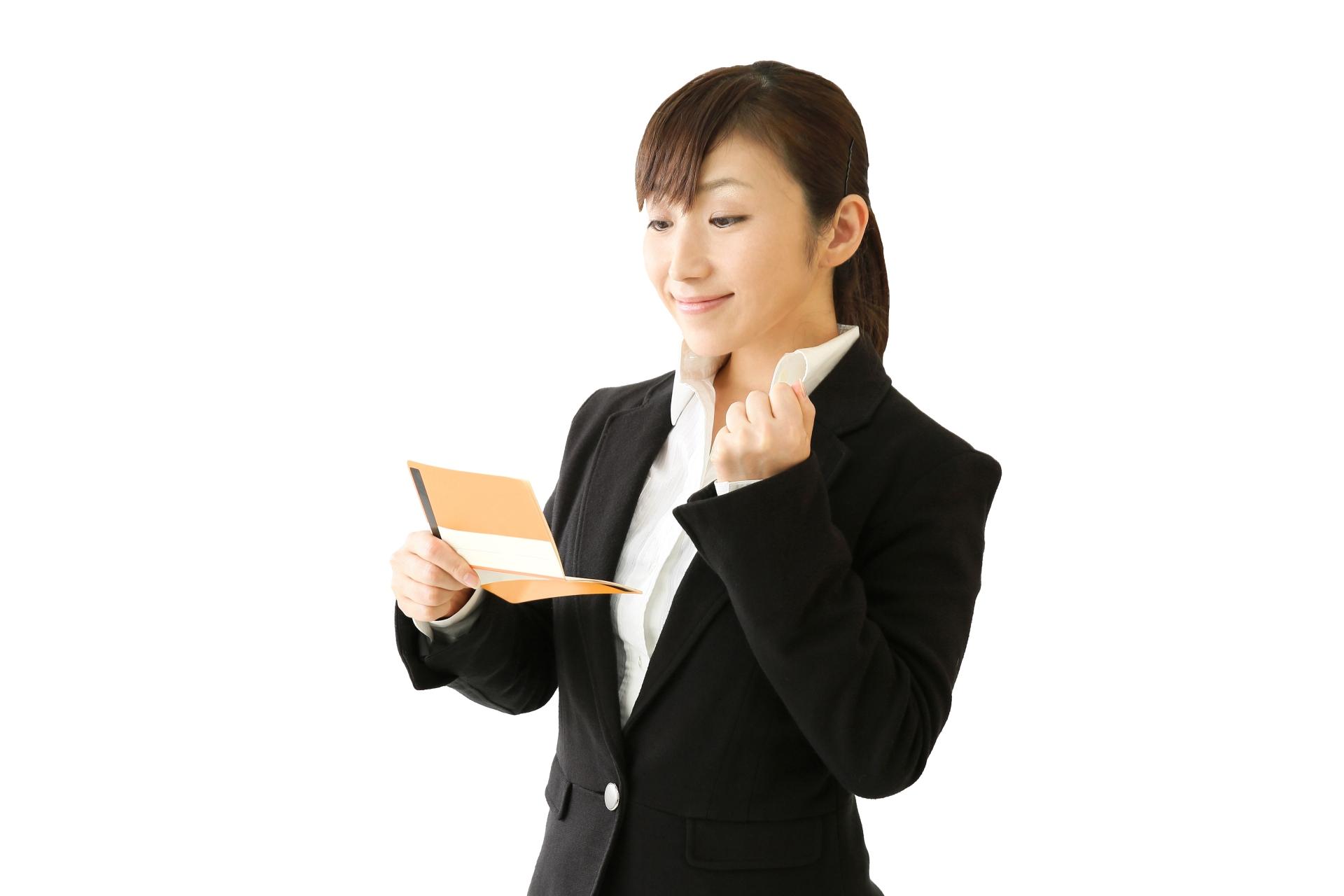 2016年度「上場小売業277社の平均年間給与」調査