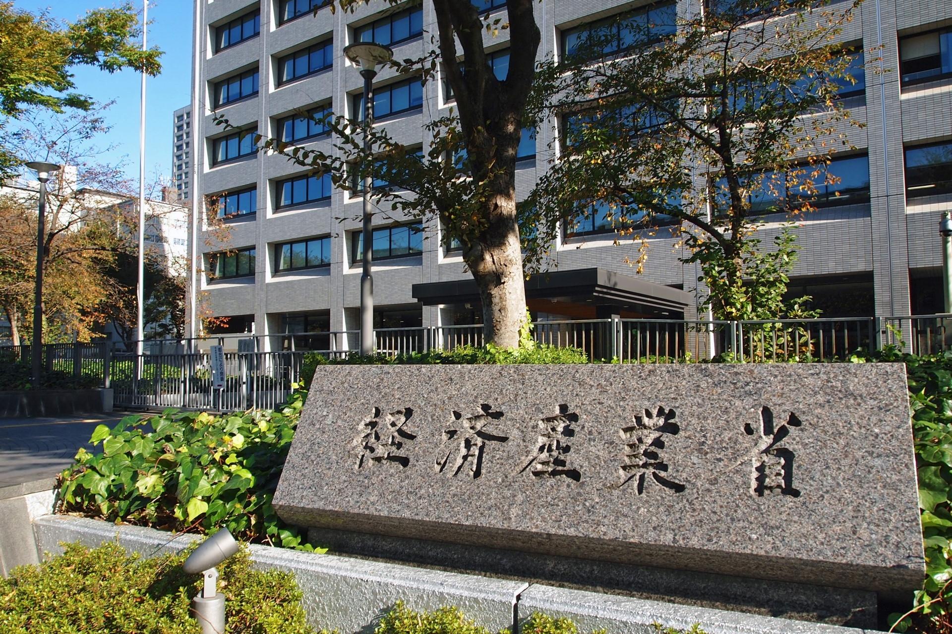 経産省「大企業×スタートアップのM&Aに関する調査報告書」を公表