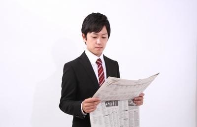 海外メディアも注目する 東芝半導体メモリ事業 売却の混迷