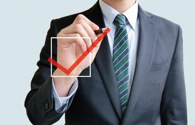 【商業登記編】上場会社における新株予約権行使登記の注意事項を教えてください