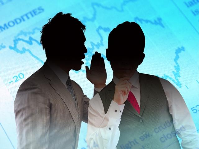 【M&Aインサイト】金商法166条1項5号にいう「職務に関し知った」の意義について示した裁判例