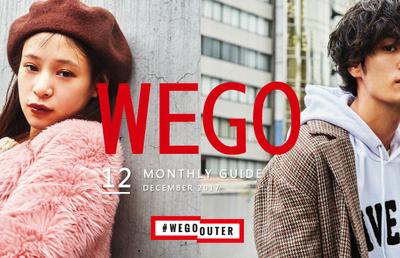 ファッションアパレルのウィゴー(WEGO)、新株主と創業者復帰でリスタート