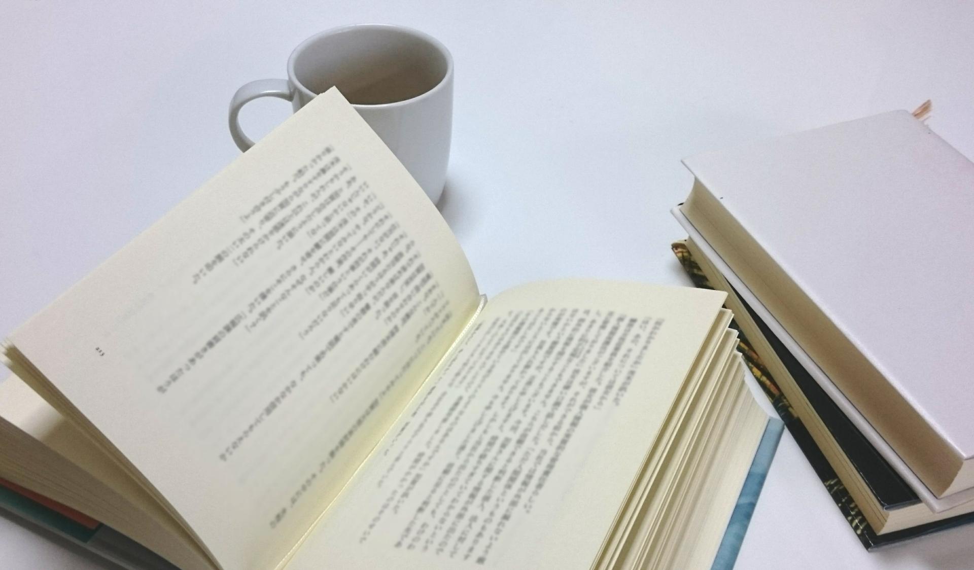 NIKE創業者の自伝本が1位に!編集部おすすめの1冊【2017年11月ビジネス書ランキング】