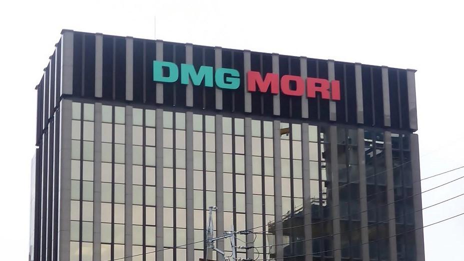 【DMG森精機】M&Aで成長する世界最大の工作機械メーカー