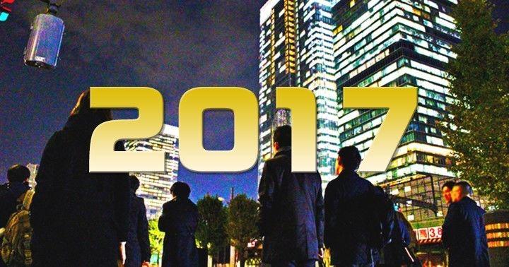 """2017年M&Aの""""アラカルト10選""""!をお届け~編集部発"""