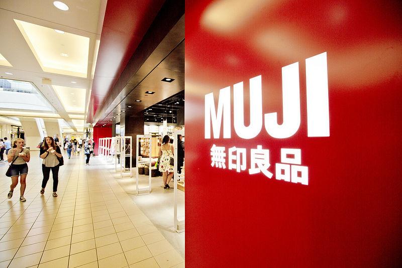 【良品計画】ライフスタイルを売る無印良品(MUJI)はいつM&Aに動くのか?