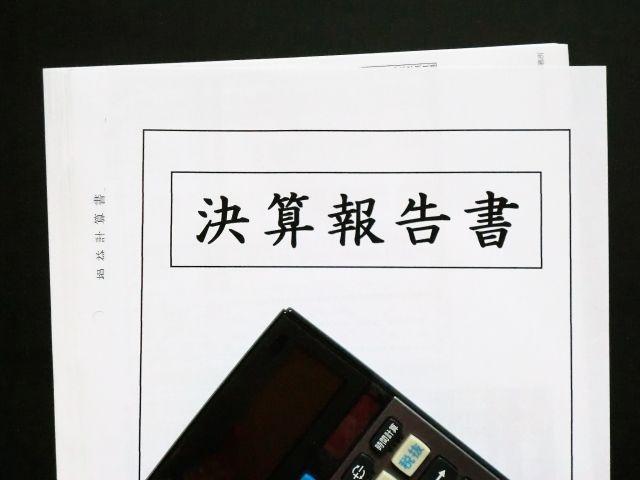 会計士・高田直芳がおすすめする「会計をナナメから学べる本」