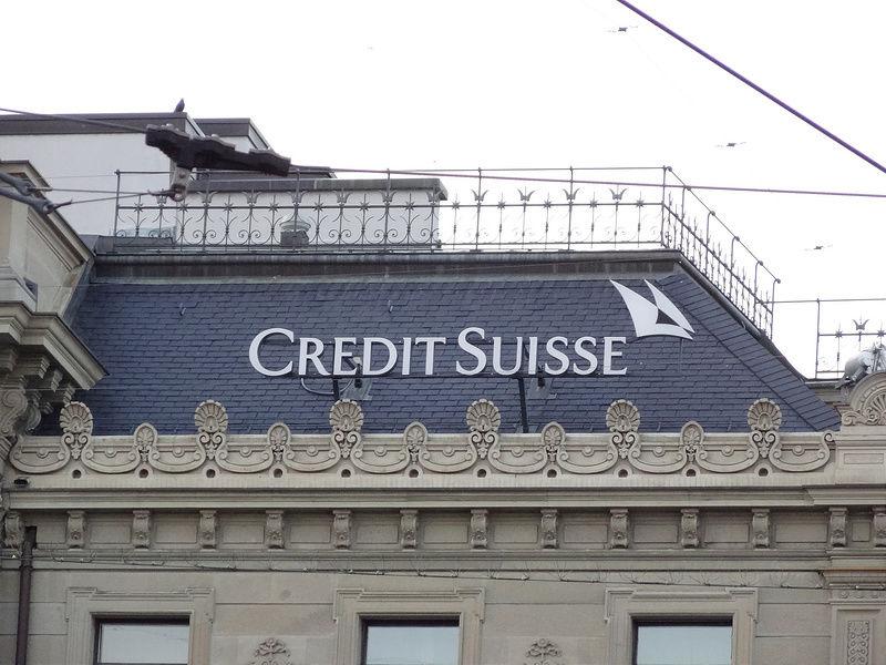 【クレディ・スイス】知っているようで知らない、外資系金融機関まとめ<3>