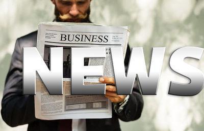 「税制改正」中小企業経営にプラス M&Aに発展も 2018年度(平成30年度)版