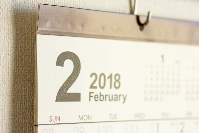 ソフトバンク、2018年後半に株価低迷の予兆が?|ビジネスパーソンのための占星術