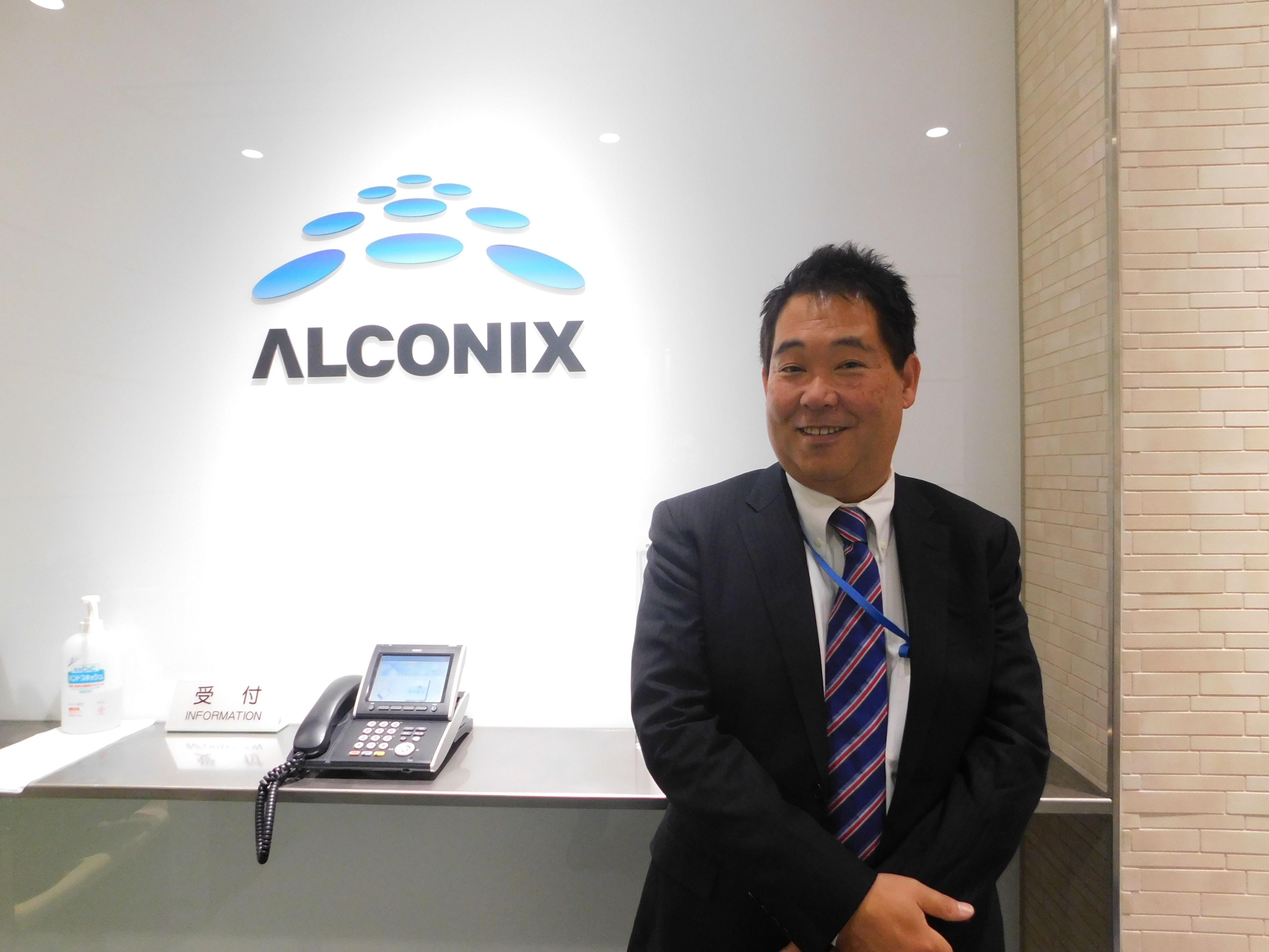 「遠心力と求心力」のM&Aでグループの発展をーアルコニックス小井川明良経営企画部担当部長に聞く