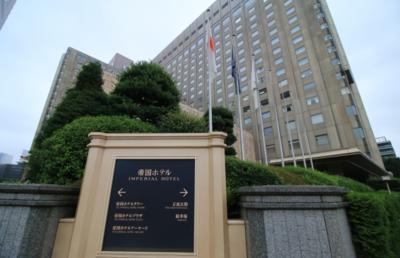 帝国ホテル 新型コロナの影響で148億円の赤字 本館建て替えへ