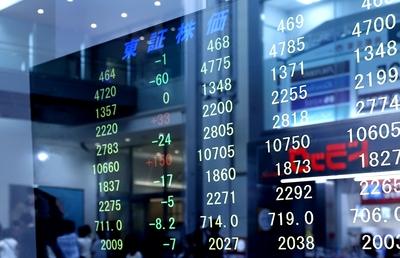 日立、パナソニック、ルネサス…なぜ「大型買収」で株価が下がる