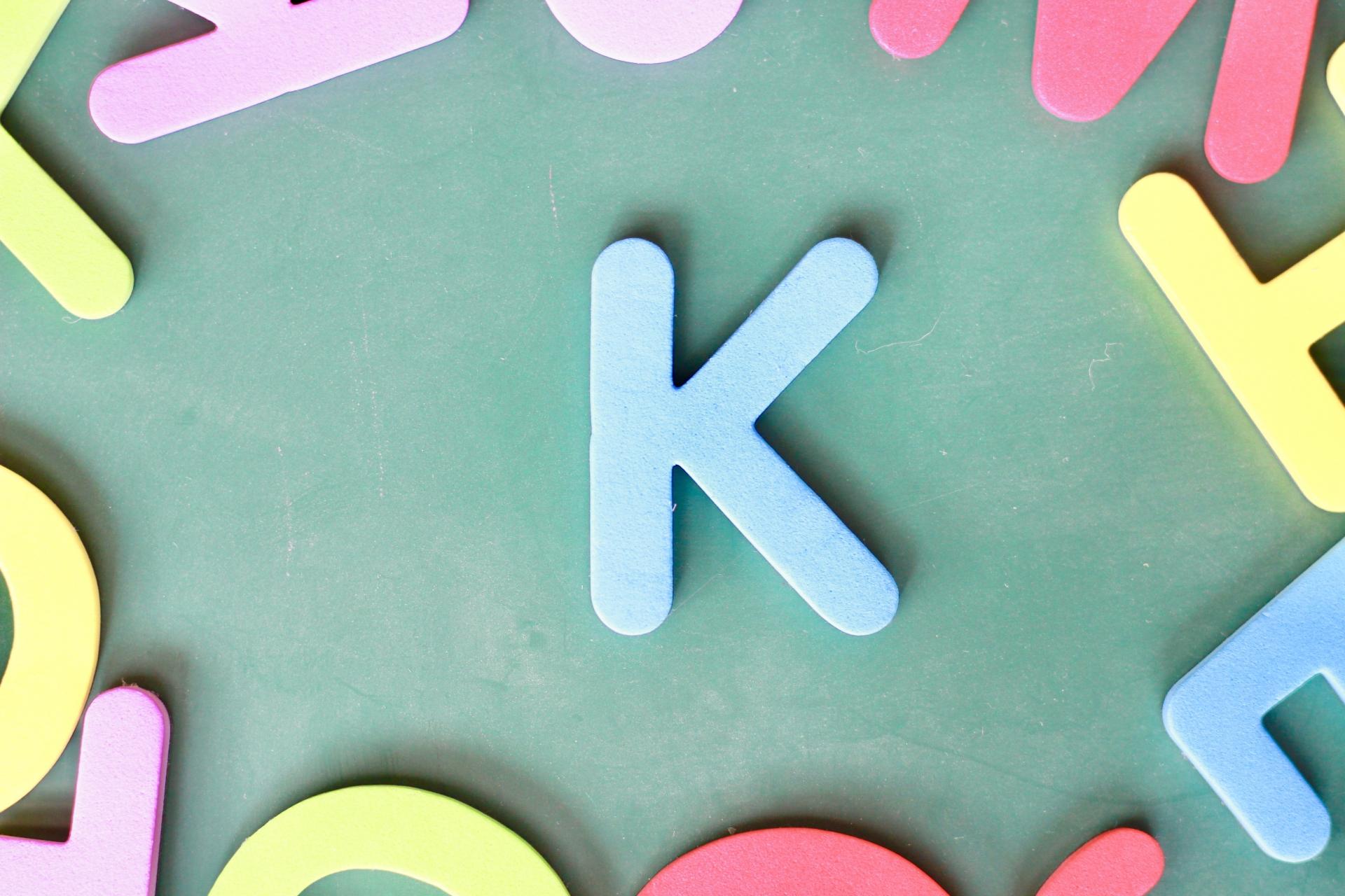 新型コロナ不況が生み出した「K字型」の景気回復ってなんだ?