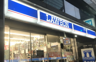 「ローソン」売り上げを下方修正 食品スーパーとの明暗くっきり