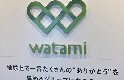 ワタミ渡邉会長の長男がCFO就任、事業承継への布石か