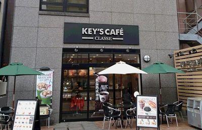 【キーコーヒー】銀座ルノアールと協業強化へ…