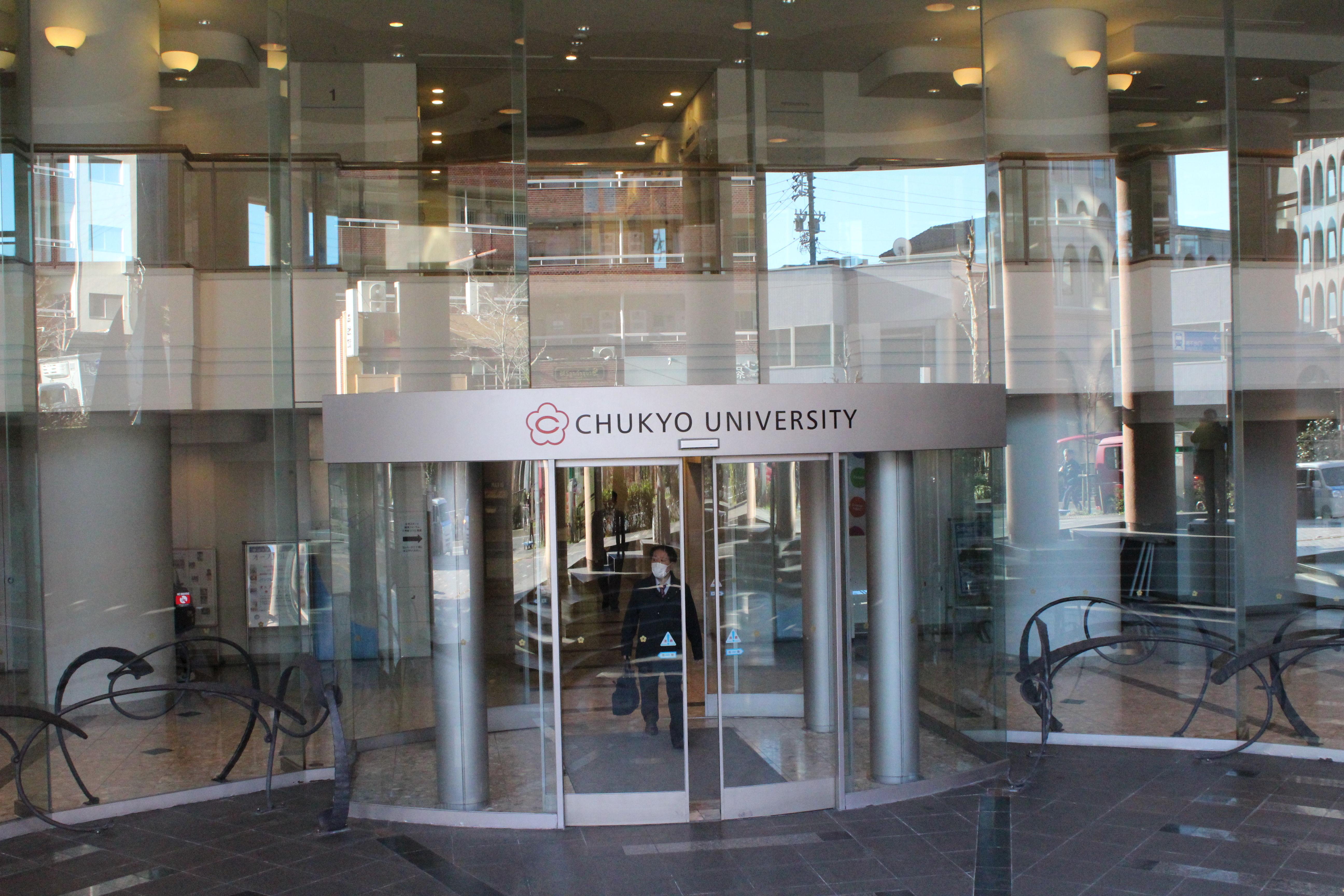 中京大学矢部ゼミ 企業に出向き経営の提案を行う M&Aを学びたい人大集合(1)