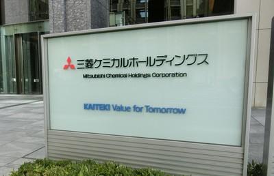【当世・外国人社長事情】三菱ケミカルで初めて誕生、市光工業は3代連続
