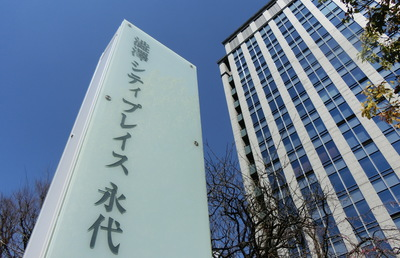 意外にも「渋沢栄一」冠の上場企業は一つだけ!
