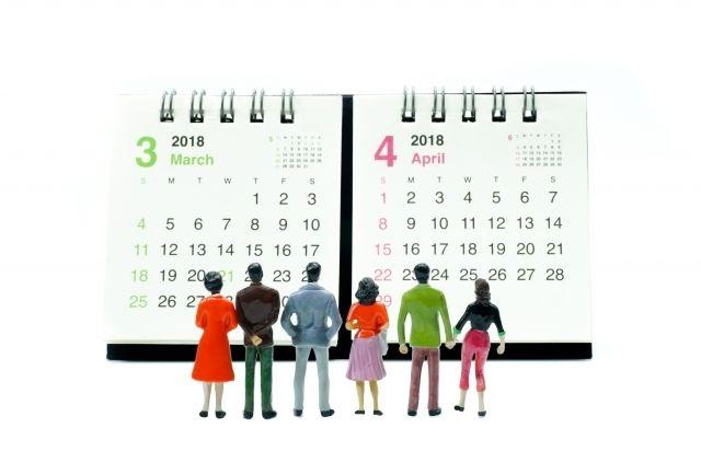 日本電産のピークは2024年!永守氏と新社長・吉本浩之の動向は?|ビジネスパーソンのための占星術