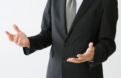 【公認会計士監修】MBO(エムビーオー)|手法解説