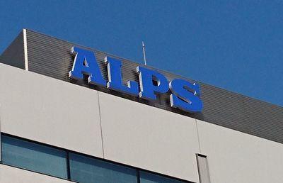 【アルプス電気】アルパインと経営統合し「クルマ」市場で勝ち抜く