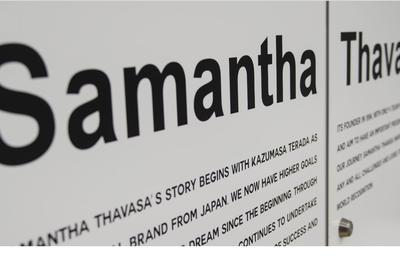 経営再建中のサマンサタバサ 5期連続で最終赤字