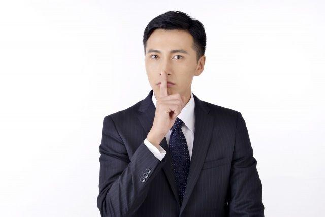 【契約書】秘密保持契約(NDA)