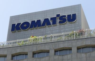 コマツが「100年企業」の仲間入り、建機世界2位のクロ―バルカンパニー