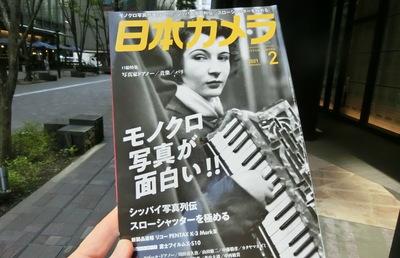 「日本カメラ」が休刊し、「3大カメラ誌」がついに全滅