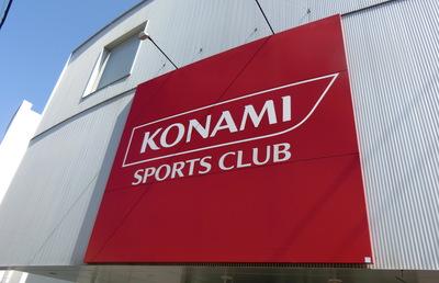 スポーツクラブ、業績回復が遠のく4都府県で「休業」