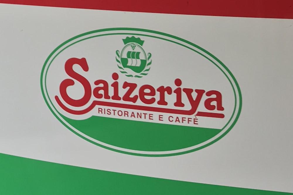 「サイゼリヤ」コロナ禍で店舗数の減少が続くレストランチェーンで一人気を吐く
