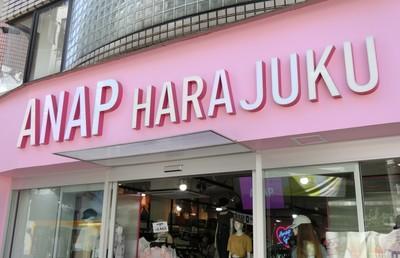 希望退職者募集、4月は「ANAP」1社にとどまるも32カ月連続