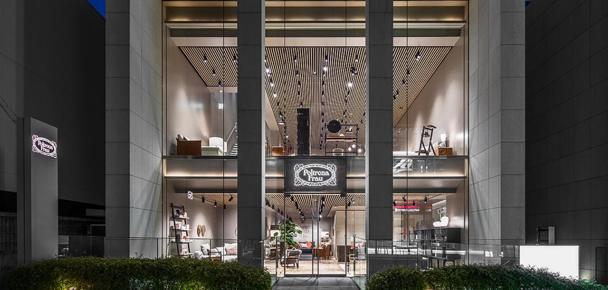 大塚家具がイタリア高級家具「ポルトローナ・フラウ」を南青山に初出店