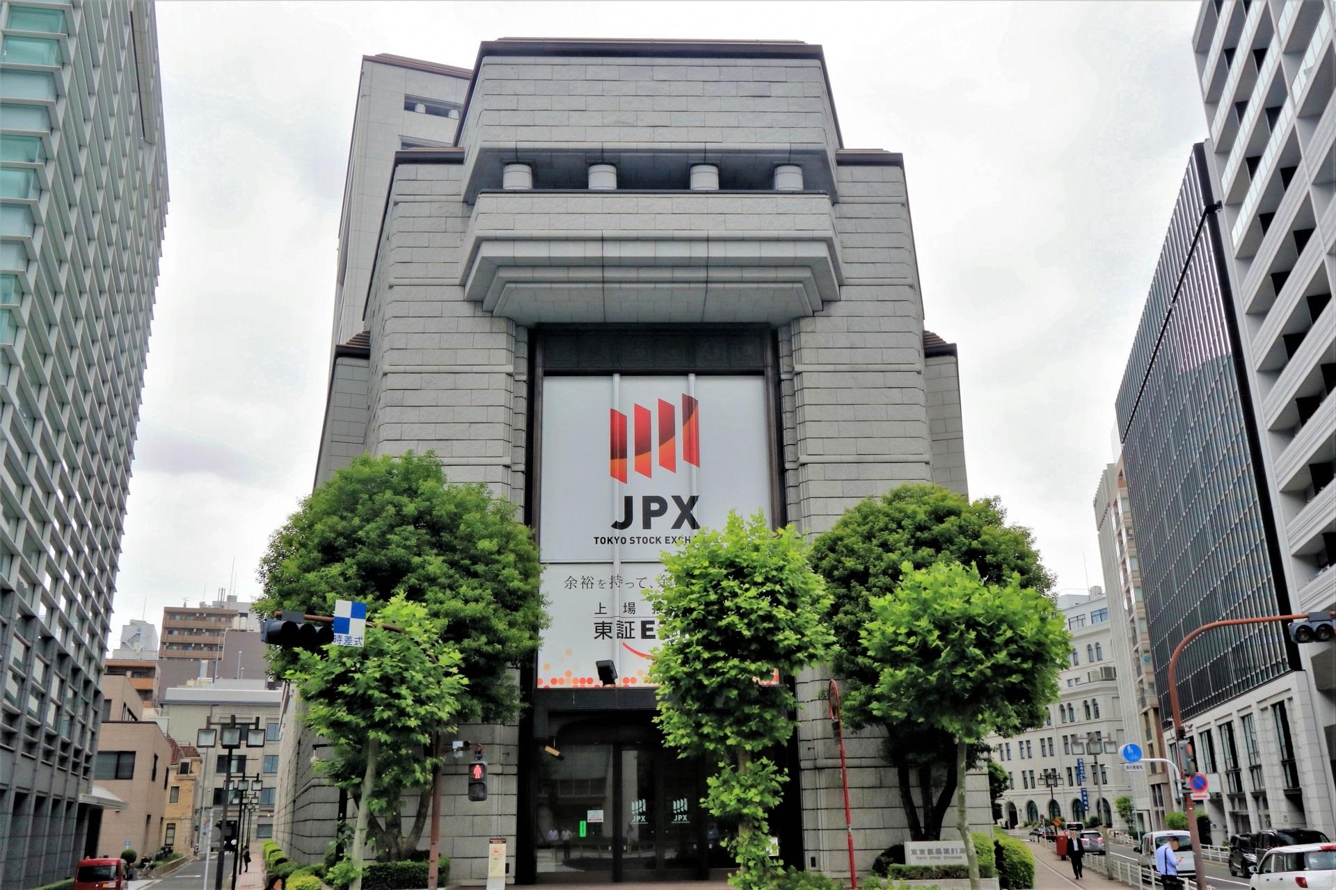 「アンジェス」「いすゞ自動車」「東芝」に動き 三木谷氏は楽天株を売却 2021年4月の大量保有報告書