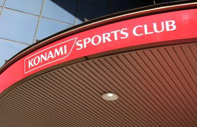 スポーツクラブ各社、宣言延長で5月12日以降の対応は?