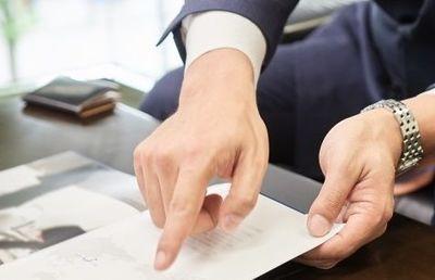 【中小企業のM&A】ノンネームシート(一次情報)の開示