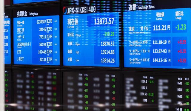 上場会社株式の売買単位の統一について