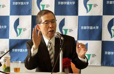 永守重信 日本電産会長兼社長が大学運営に乗り出す