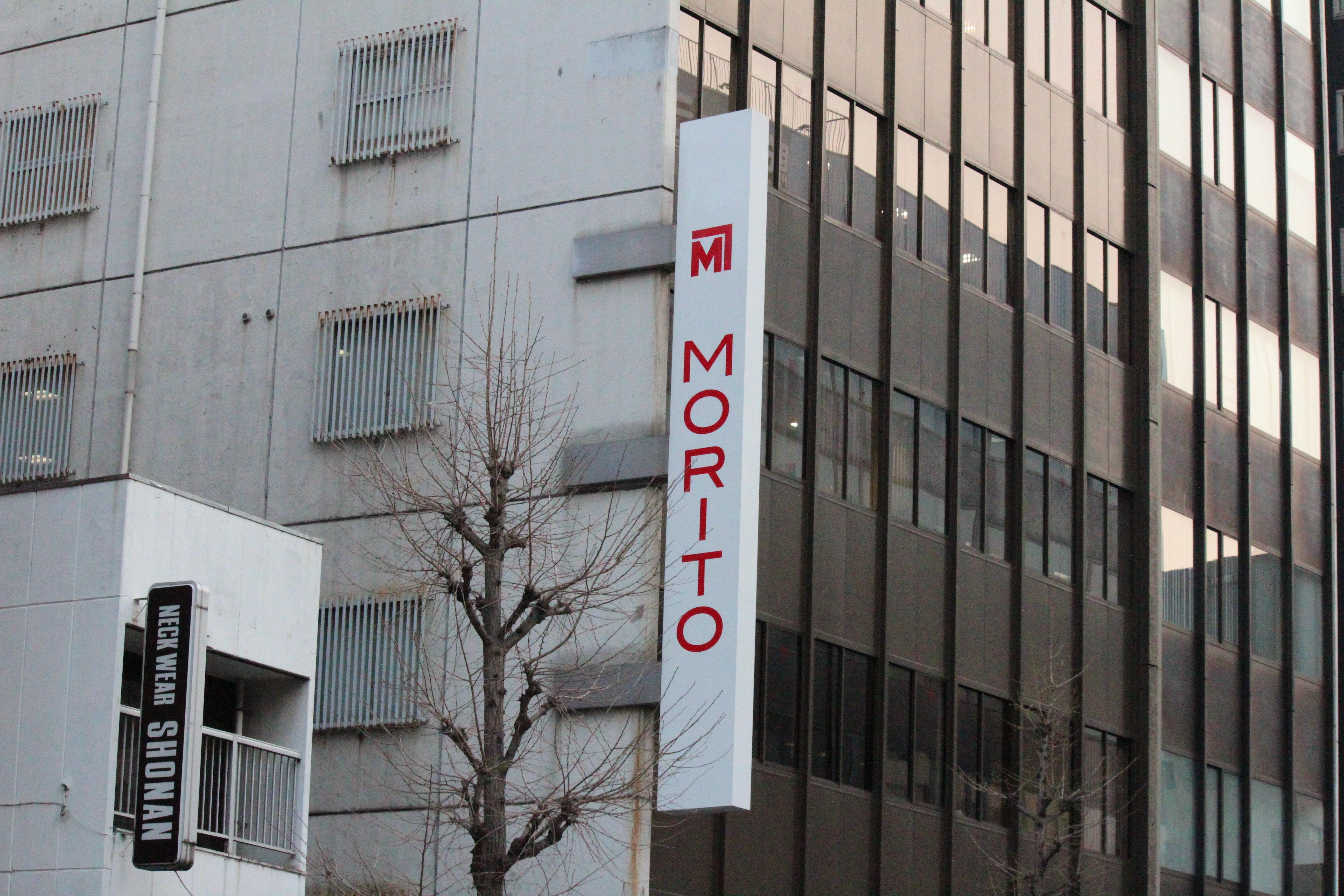 【モリト】M&A推進方針に沿った企業買収の可能性が大