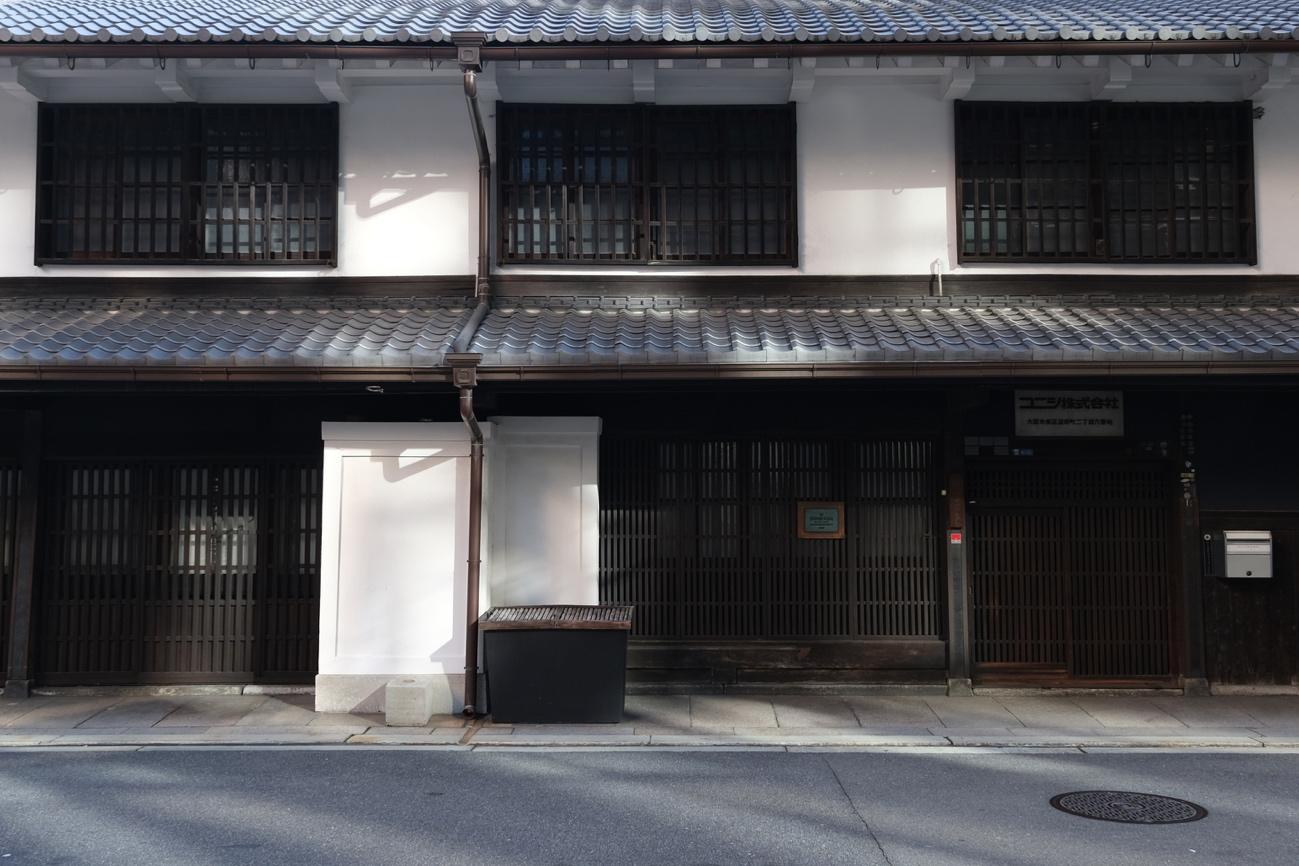 よみがえる商家・旧小西家住宅、戦後「ボンドのコニシ」として名をはせる 産業遺産のM&A