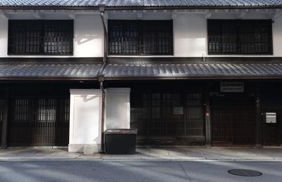 よみがえる商家・旧小西家住宅、戦後「ボンドのコニシ」として名をはせる|産業遺産のM&A